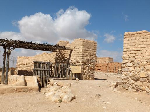 Tel Beer Sheva Nationalpark (UNESCO Weltkulturerbe)