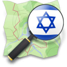 Logo der App Israel Hiking Map