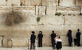 Private Tagestour zu den Jüdische Stätten Jerusalems auf Deutsch