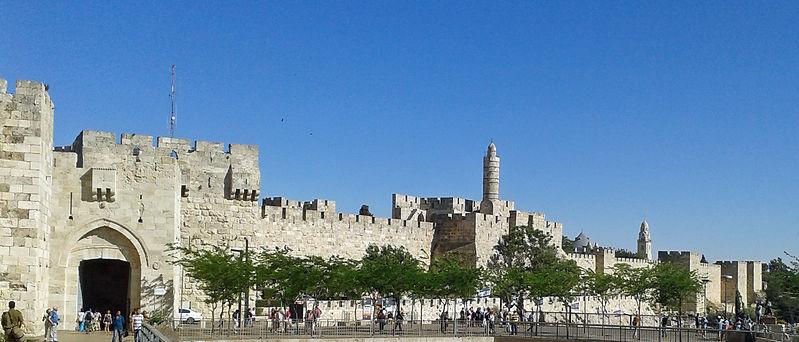Jaffa Tour und Altstadtmauer, Jerusalem