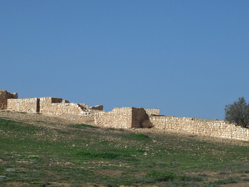 Tel Arad National Park: Kanaaniter Stadt und jüdischer Tempel