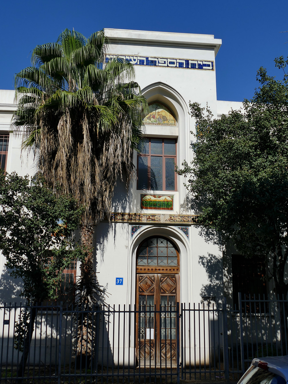 Eingangsportal der Ahad Ha'am Schule