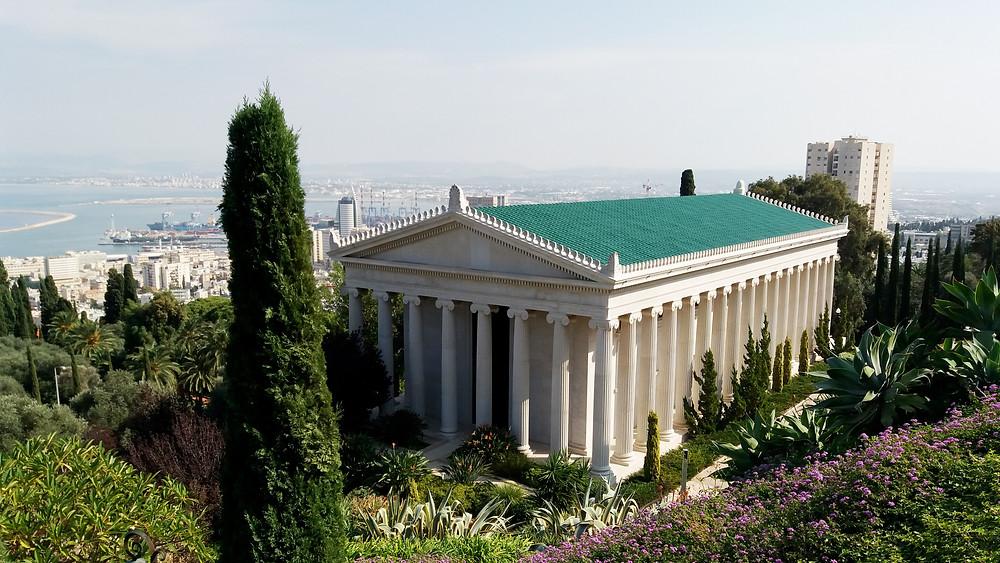 Archiv der Baihais am Karnel Berg in Haifa