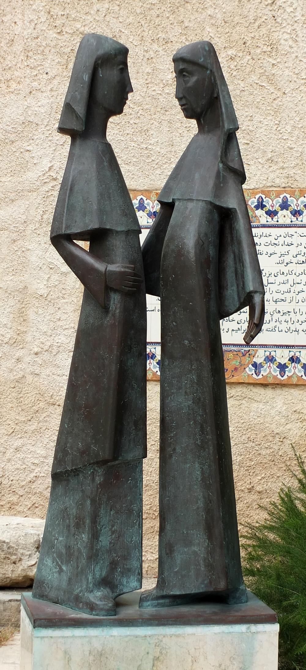 Elisabeth und Maria, Kirche der Heimsuchung in Ein Karem, Jerusalem