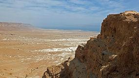 Masada Festung (UNESCO Weltkulturerbe)