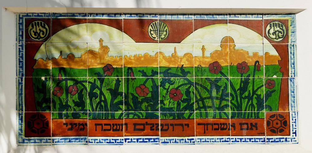 """Wenn ich dich je vergesse, Jerusalem, dann soll mir die rechte Hand verdorren"""" - Ahad Ha'am 37"""