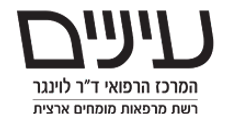 logo-he_edited.png
