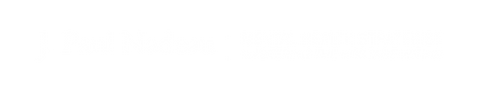 J-Paul-Nadeau-Logo-(White).png