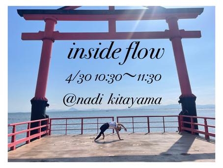 inside flow @Nadi