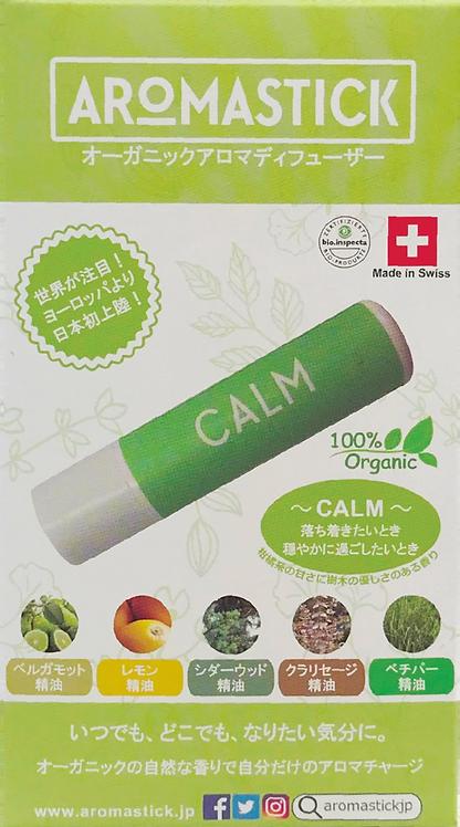Aromastick (アロマスティック)  Calm (カーム)