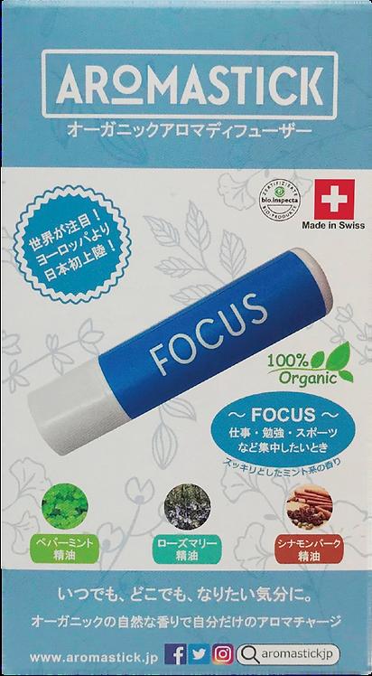 Aromastick (アロマスティック)  Focus (フォーカス)