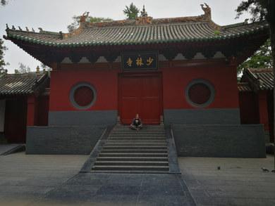 Shaolino vartai