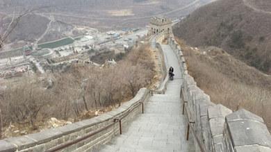 Kinų Didžioji siena