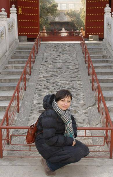 Pekine