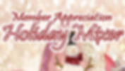 Holiday Mixer Banner - FACEBOOK EVENT.pn