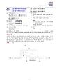 특허등록 1