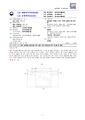 특허등록 2