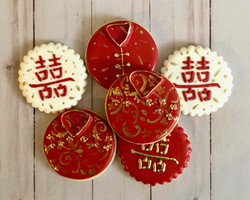 Asian Engagement Cookies