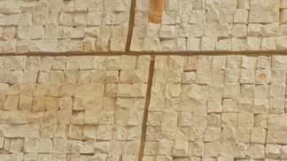 אבן מודרנית נגב