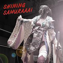 Shining-SAMURAAIジャケット-web用.png