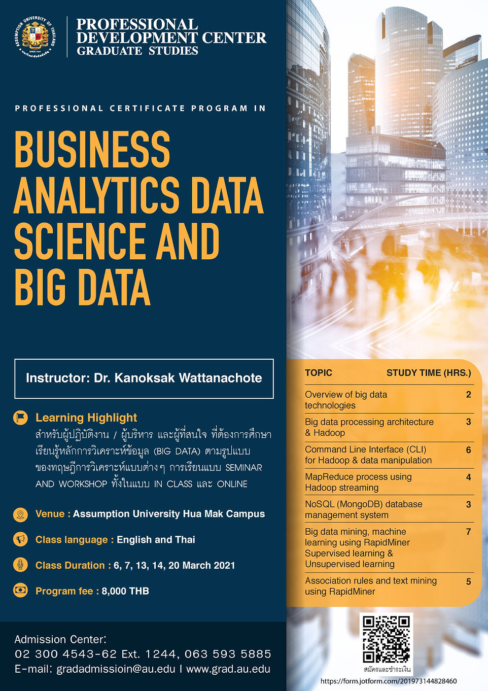 Business-Analytics-Data-Science-and-Big-