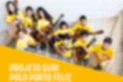 cartaz_matriculas_porto feliz_2018-1.jpg