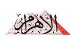 AlAhram