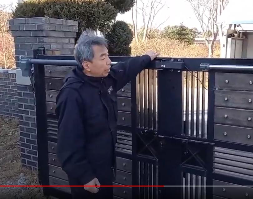 찰재 프레임/목조 스윙게이트