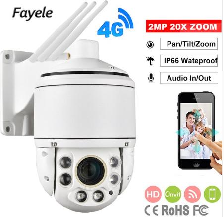 3G 4G 1080P  20X PTZ 카메라
