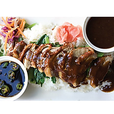 F11. Roasted Duck Over Rice