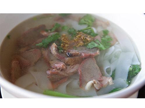 B11. BBQ Pork Noodle Soup