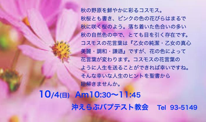 スクリーンショット 2020-09-26 23.26.26.png