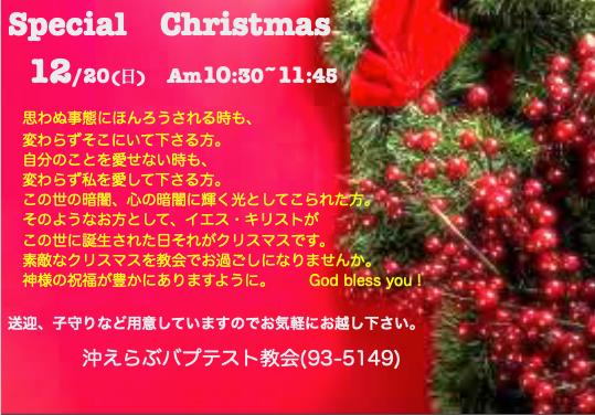 スクリーンショット 2020-12-12 15.33.50.png