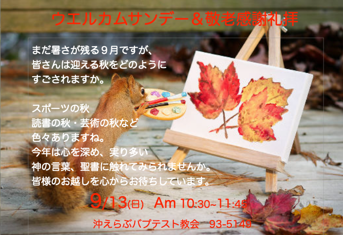 スクリーンショット 2020-09-08 16.10.11.png