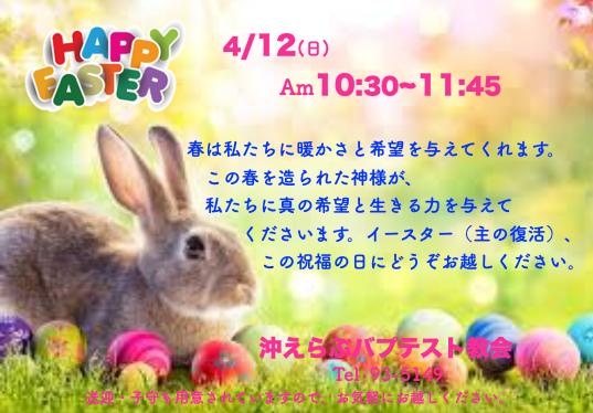 スクリーンショット 2020-04-04 21.34.13.png