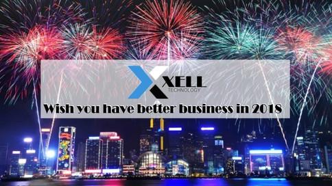 2018 年 Xell Technology 繼續為不同行業提供最好的網站