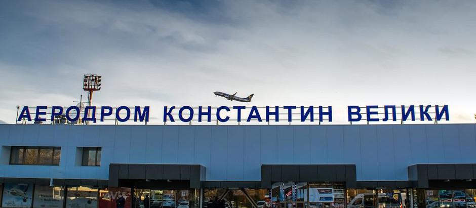 NKD: Niš od sada dnevno plaća više od 6.000 evra kamate za zemljište aerodroma koji ne poseduje