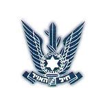 חיל האוויר.jpg