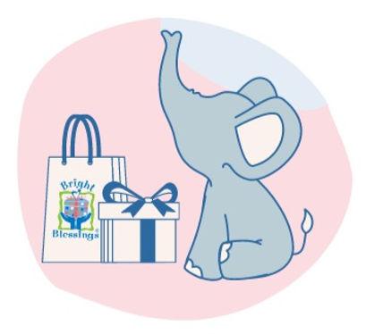 elephant%20baby%20shower%20graphic_edite