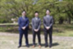 2020.4.15 【写真 - 長谷川中心3人2】株式会社杜若屋.JPG
