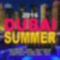 Dubai 2016.jpg