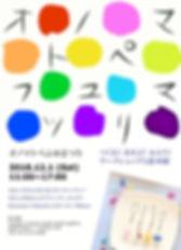 20181105_181106_0002.jpg