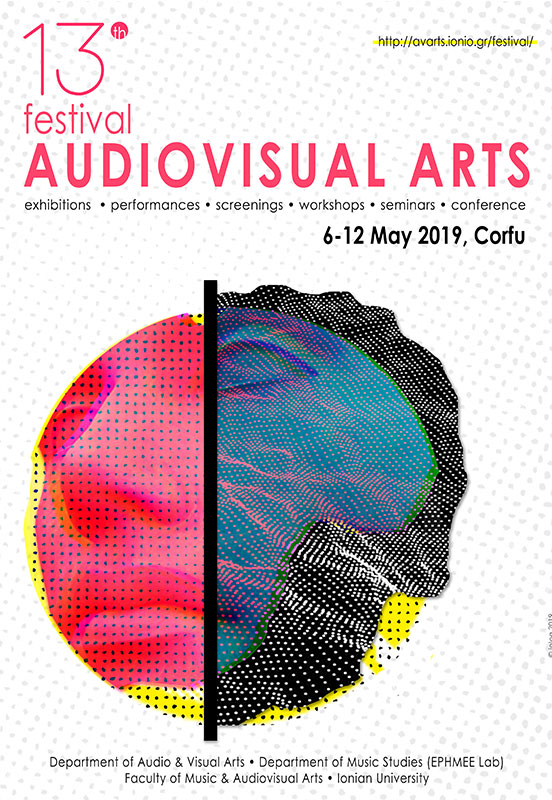 13th Audiovisual Arts Festival