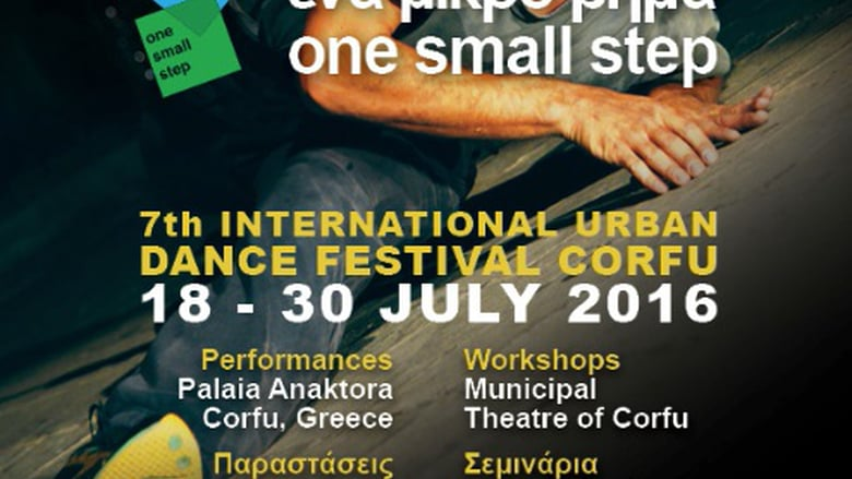 One Small Step Urban Dance Festival