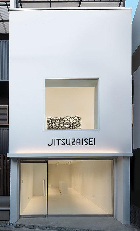 JITSUZAISEI-25-1.jpg