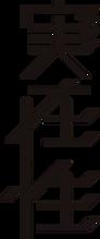 MM_logo_j.png