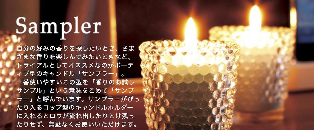ヤンキーキャンドル ダフブログ