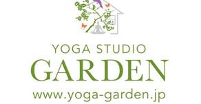 川崎市多摩区で四季折々の植物の中でヨガ体験!!『ヨガスタジオGARDEN』