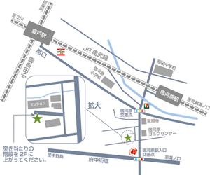 宿河原 ヨガスタジオ|ヨガスタジオ ガーデン|YOGA STUDIO GARDEN
