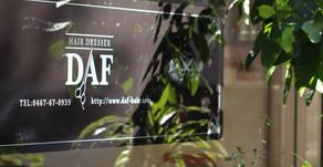 湘南・茅ヶ崎海岸の近くにある小さな美容室DAF!祝4周年!